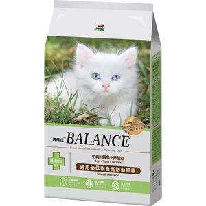 Balance Kitten  Energy Cat Cat Food 1.5