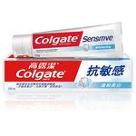 高露潔抗敏感牙膏-潔淨亮白, , large