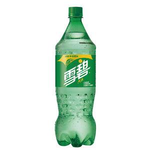 Sprite Soda pet