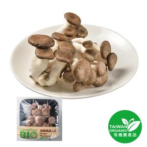 【安心價】家樂福有機黑美人菇(每包約150克)