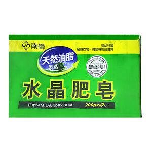 Crystal Skin Care Laundry Soap200gX8