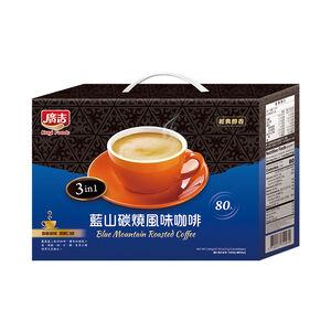 KUGI Blue Mountain  Coffee
