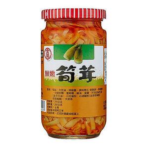 Kimlan Chili Bamboo Shoots Jar