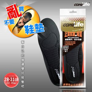 D20-Shoes Innersoles