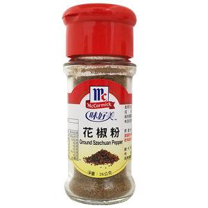 Ground Szechuan Pepper