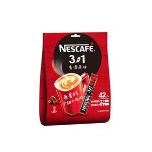 雀巢咖啡三合一香滑原味42入