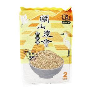 Guanshan Brown Rice