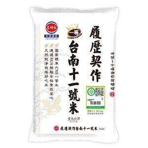 yeedon identification rice