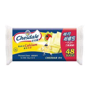 Chesdale Plain Cheese 768g