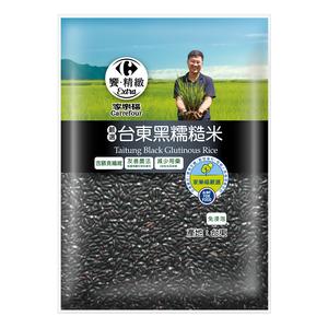 C-CQL Taitung Black glutinous Rice