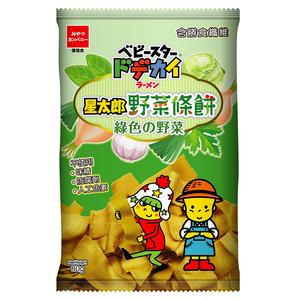OYATSU Hoshio Snack - Green Vagetables