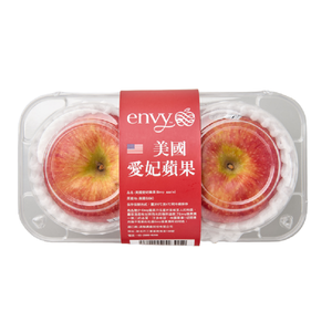 Boxed Envy Apple