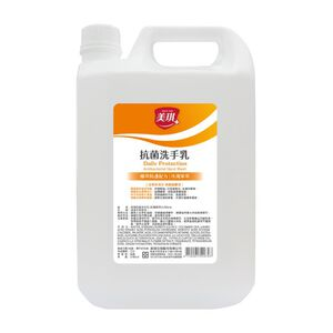 Majestic Antibacterial Hand Wash -Rosa