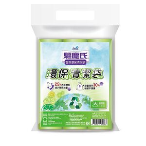 Scented Disposable Bags L