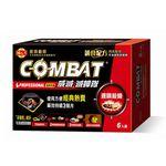 002含贈Combat, , large