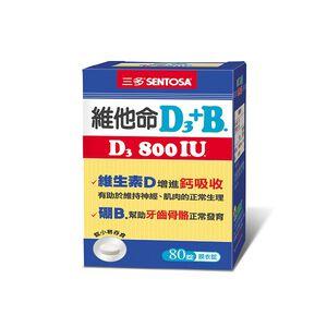 SENTOSA Vitamin D3 800 IU+Boron Tablets