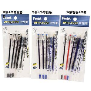 Petel Gel Roller Pen