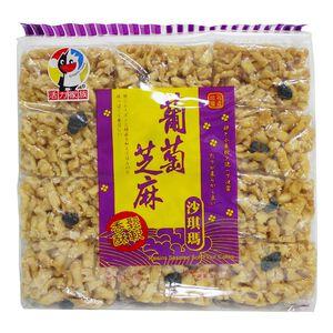 Tong Bai Sachima