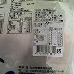 登豐 柴魚片45g, , large