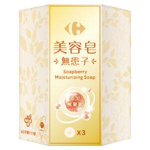 C-Soapberry Moisturizing Soap