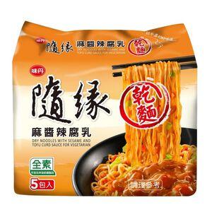 hemp sauce bag noodles