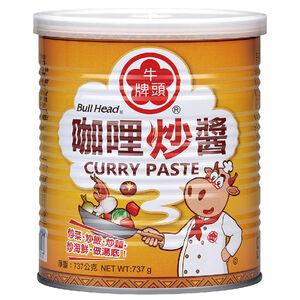 Bullhead Curry Paste