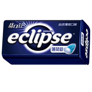 Eclipse Winterfrost