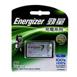 Energzer9V175mAhNIMHRecharg