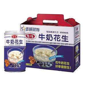 愛之味牛奶花生禮盒340g*12