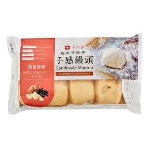 十方苑-榖寶饅頭(全素)     8粒/包