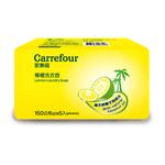 家福檸檬天然洗衣皂 5個, , large