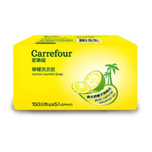 C-Natural Laundry Soap-Lemon