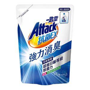 一匙靈Attack抗菌EX洗衣精補充-1.5Kg