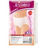 貼身寶貝孕婦免洗褲5入, XL, large