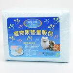 寵物尿墊量販包(L)/20片, , large