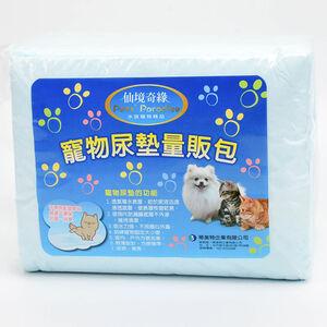 【寵物用品】寵物尿墊量販包(L)/20片