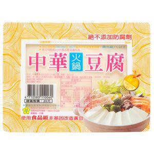 Chinese Super Hot Pot Tofu(non-GM)