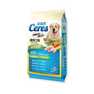 Ceres-Chicken 40LB
