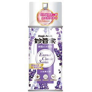 Air Freshener Spray  Lavender