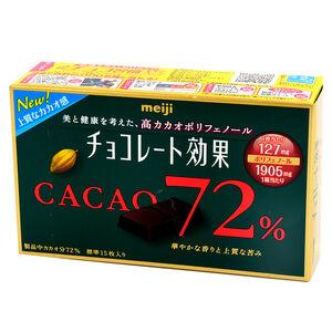 明治可可72%黑巧克力(盒裝)