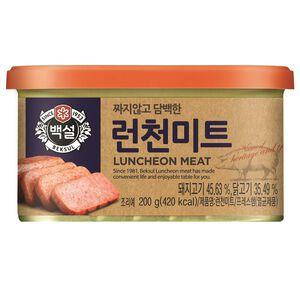CJ Luncheon Meat