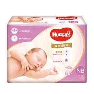 Huggies Platinum Diaper NB