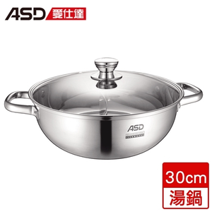 ASD 304 stainless steel hot pot