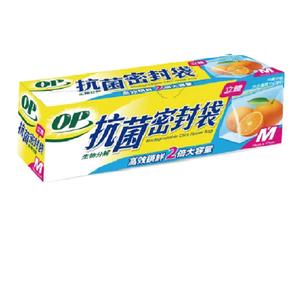 OP生物分解抗菌立體密封袋 M