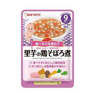 Kewpie隨行包香芋雞燉菜(9M)80g