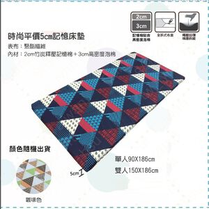 Hokun Fashion parity 5cm memory