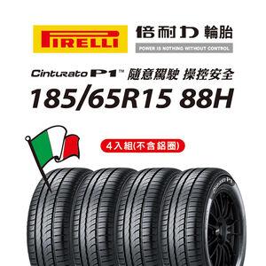 P1cint 185/65R15 88H(C)