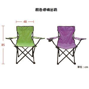 convenient removable chair