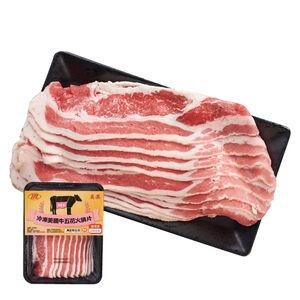 冷凍美國牛五花火鍋片250g