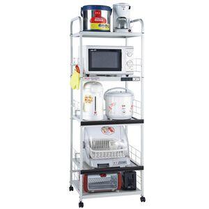 Kitchen Stand-125